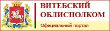 vitebsk-region.gov.by