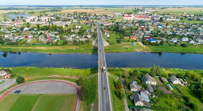 Мост через р. Днепр